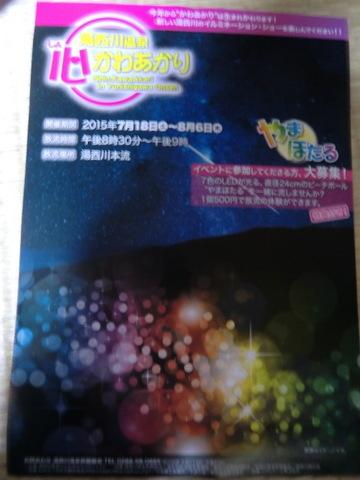 CIMG0739.JPG