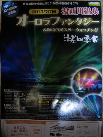 CIMG0781.JPG